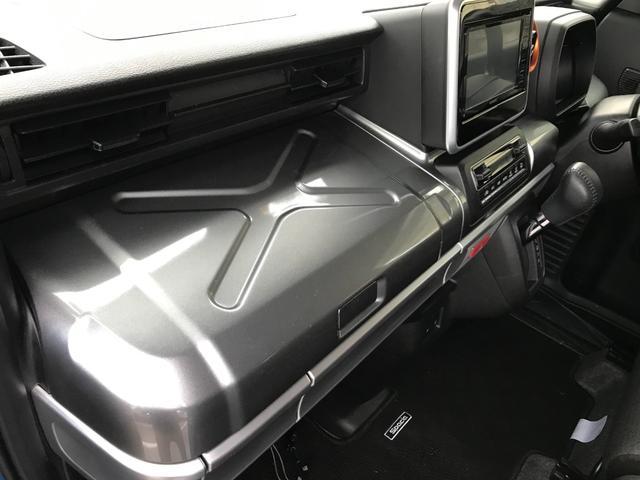 ハイブリッドXZ ターボ OP10年保証対象車 メモリーフルセグナビ 両側パワースライドドア ルーフレール(18枚目)