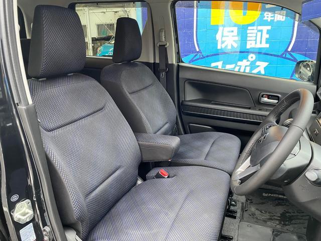ハイブリッドFZ OP10年保証対象車 フルセグSDナビ ヘッドアップディスプレイ セーフティサポート バックモニター(9枚目)