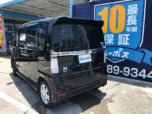 JC08モード燃費24.2km/リットル
