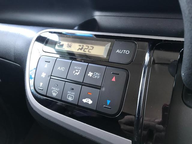 オートエアコンは一定の温度を自動で調整してくれる便利な機能です!