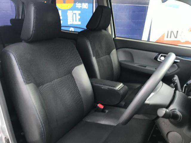 カスタム X ハイパー OP10年保証対象車 ハーフレザーシート スマートキー プッシュスタート ステアリングスイッチ(9枚目)