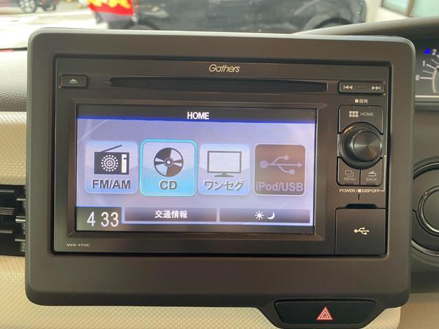 G・Lホンダセンシング OP10年保証対象車 ワンセグ 純正オーディオ パワースライドドア バックモニター ETC(13枚目)