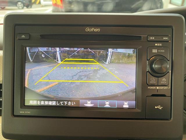 G・Lホンダセンシング OP10年保証対象車 ワンセグ 純正オーディオ パワースライドドア バックモニター ETC(14枚目)