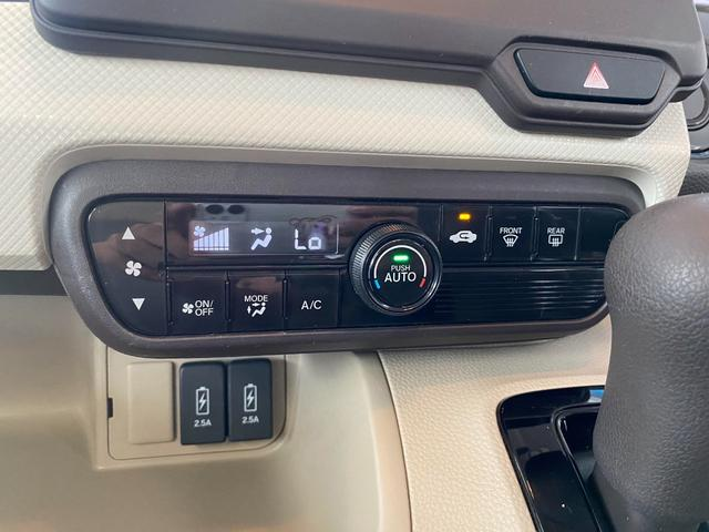 G・Lホンダセンシング OP10年保証対象車 ワンセグ 純正オーディオ パワースライドドア バックモニター ETC(15枚目)