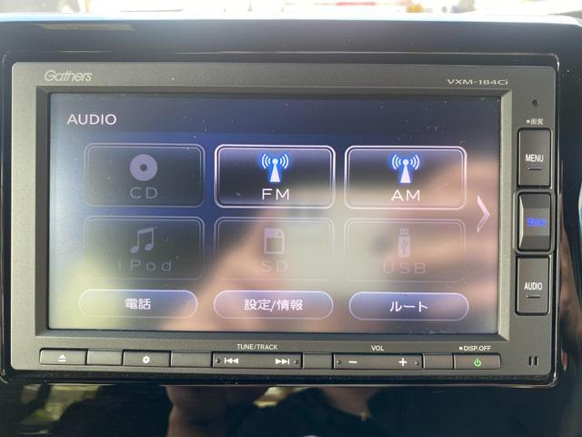 G・EXホンダセンシング OP10年保証対象車 メモリーナビ パワースライドドア バックモニター(13枚目)