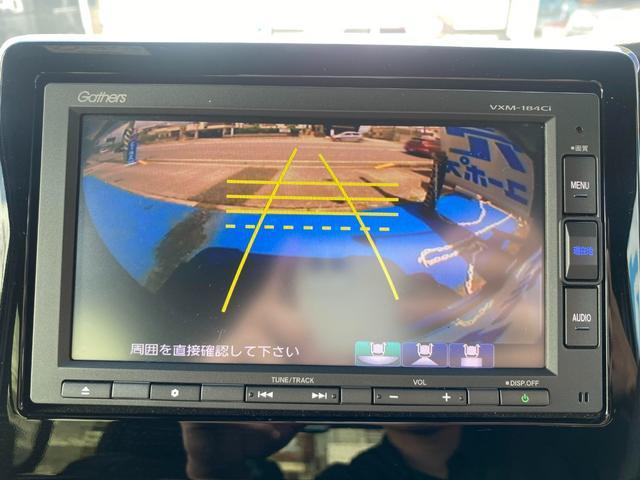 G・EXホンダセンシング OP10年保証対象車 メモリーナビ パワースライドドア バックモニター(14枚目)