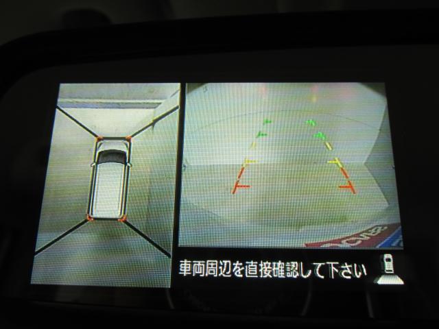 X エマージェンシーブレーキ(14枚目)