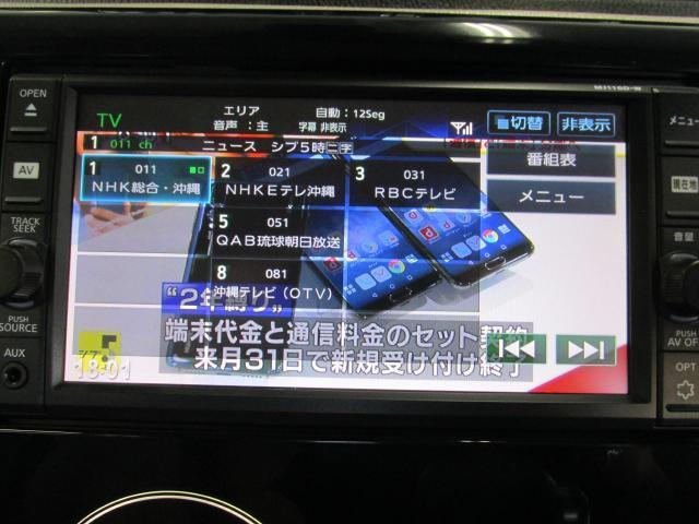 X エマージェンシーブレーキ(15枚目)