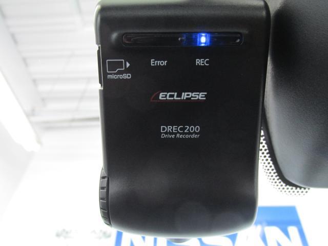 e-POWER X(16枚目)