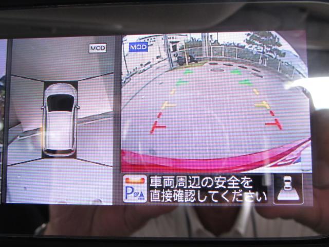 e-POWER X インテリジェントルームミラー(16枚目)