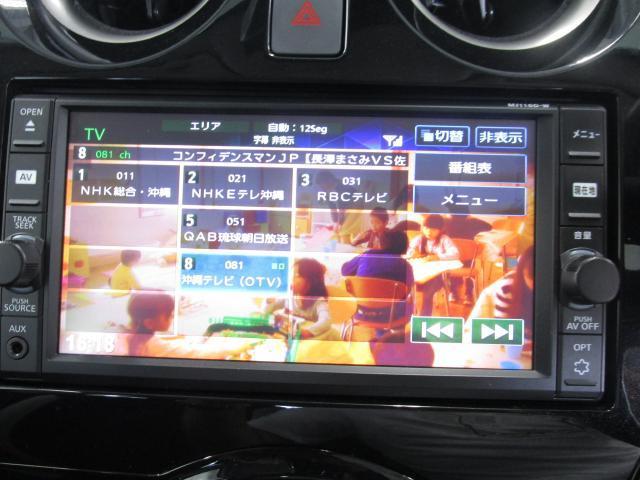e-POWER X インテリジェントルームミラー(17枚目)
