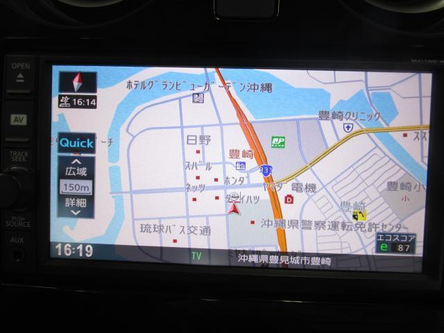 e-POWER X インテリジェントルームミラー(18枚目)