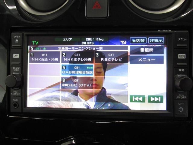 e-POWER X★インテリジェントルームミラー★(16枚目)