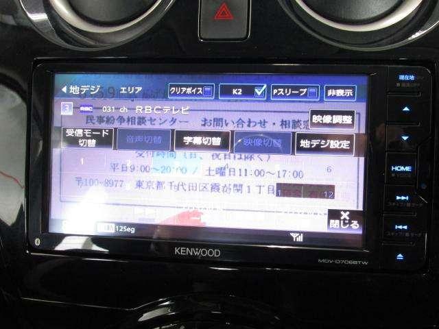 e-POWER X★e-POWER★(17枚目)