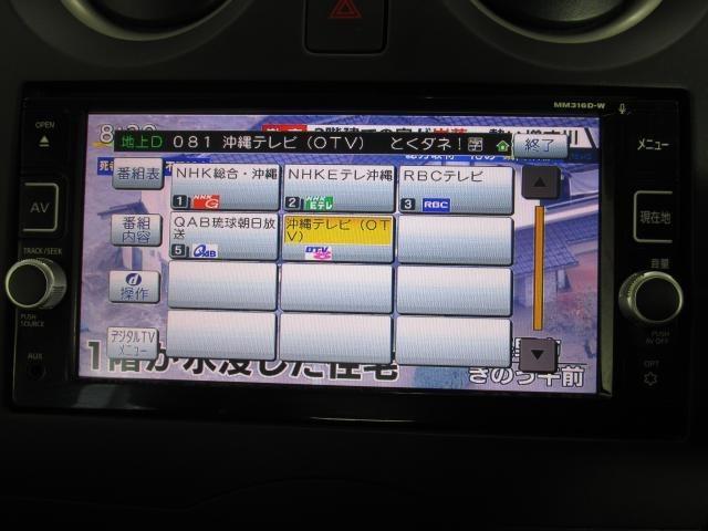 「日産」「ノート」「コンパクトカー」「沖縄県」の中古車16