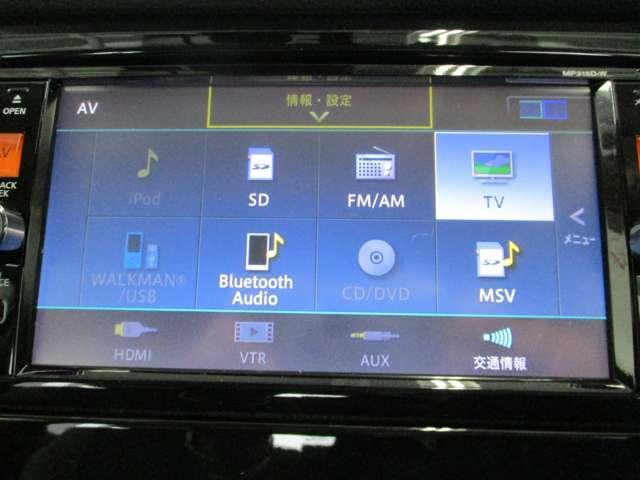 フルセグTV、CD、DVD再生機能付。