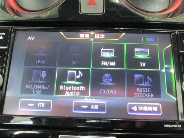 TV、CD、DVD再生、Bluetooth機能付です。