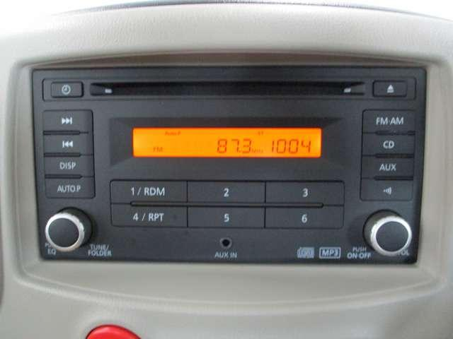 CDも聞けるAM/FMラジオ。