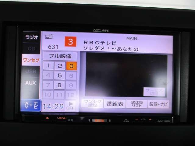660 ハイウェイスターX(17枚目)