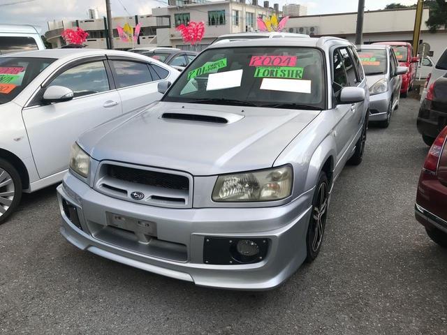 「スバル」「フォレスター」「SUV・クロカン」「沖縄県」の中古車2