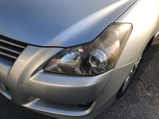 「トヨタ」「ブレイド」「コンパクトカー」「沖縄県」の中古車3