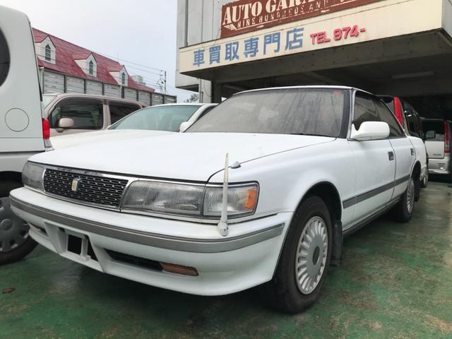 「トヨタ」「チェイサー」「セダン」「沖縄県」の中古車5