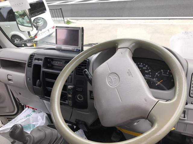 「トヨタ」「トヨエース」「トラック」「沖縄県」の中古車8