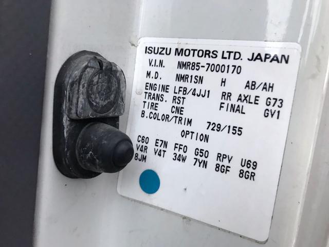 「その他」「エルフトラック」「トラック」「沖縄県」の中古車8