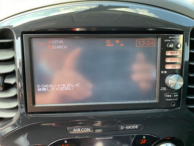 15RX タイプV R3年自動車税込み(9枚目)