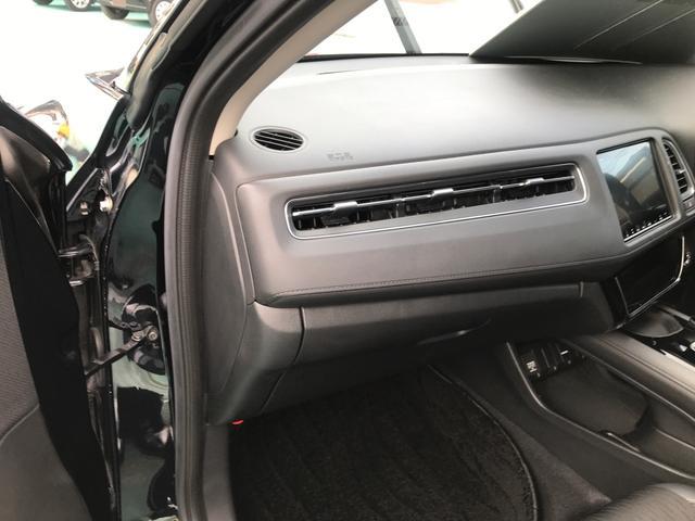 ハイブリッドZ・ホンダセンシング 8インチインターナビ バックモニター ETC プッシュスタート スマートキー LEDヘッドライト 電動格納ミラー(9枚目)