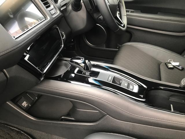 ハイブリッドZ・ホンダセンシング 8インチインターナビ バックモニター ETC プッシュスタート スマートキー LEDヘッドライト 電動格納ミラー(11枚目)