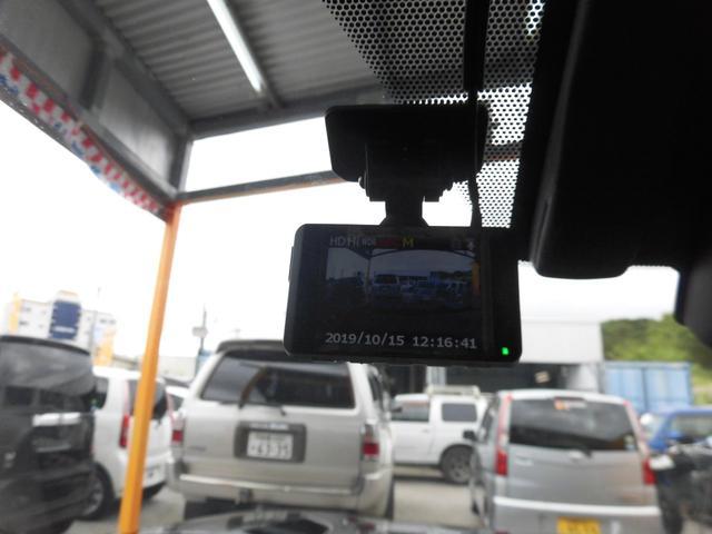 「トヨタ」「RAV4」「SUV・クロカン」「沖縄県」の中古車21