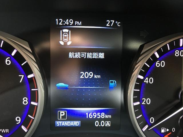 日産 スカイライン 350GT ハイブリッド タイプP 黒革シート 純正ナビ