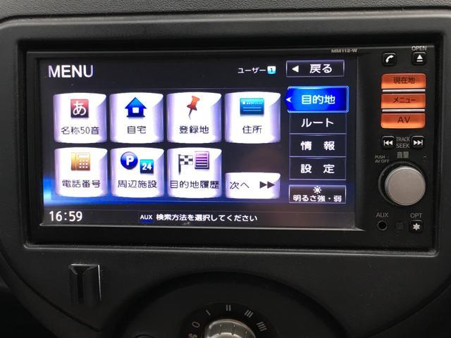 12X 30thハピネス SDナビ ETC 電動格納ミラー(19枚目)