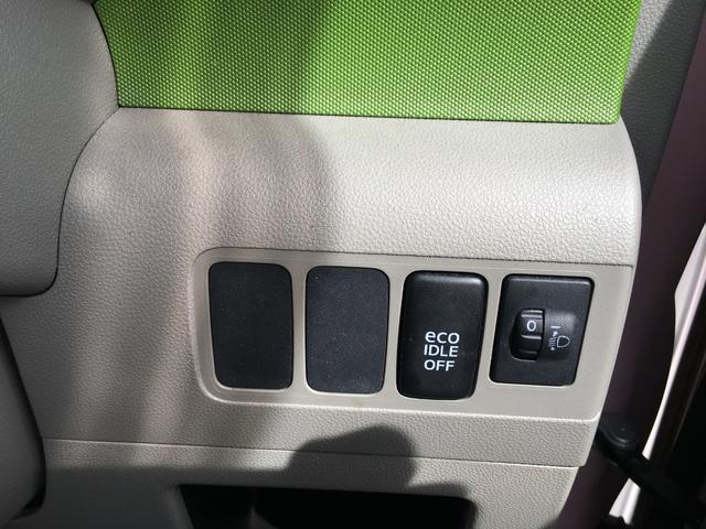 「ダイハツ」「ムーヴコンテ」「コンパクトカー」「沖縄県」の中古車30