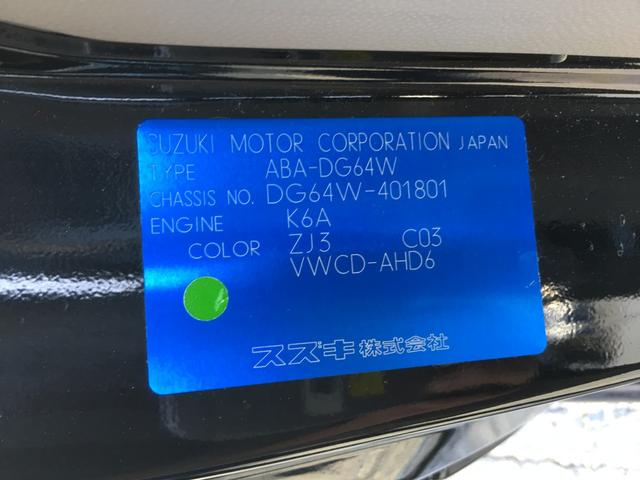 PZターボ パワスラドア 社外オーディオ 電格ミラー(19枚目)