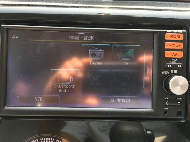 「三菱」「eKワゴン」「コンパクトカー」「沖縄県」の中古車13