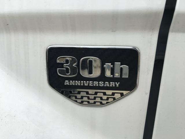 「トヨタ」「ランドクルーザー70」「SUV・クロカン」「沖縄県」の中古車38