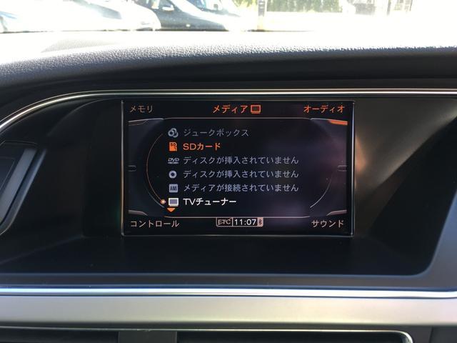 「アウディ」「アウディ A5スポーツバック」「セダン」「沖縄県」の中古車23
