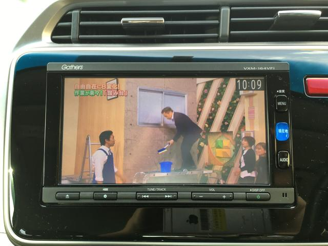 LX 純正メモリナビ バックカメラ 地デジ 電動格納ミラー(20枚目)