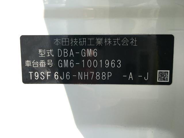 「ホンダ」「グレイス」「セダン」「沖縄県」の中古車40