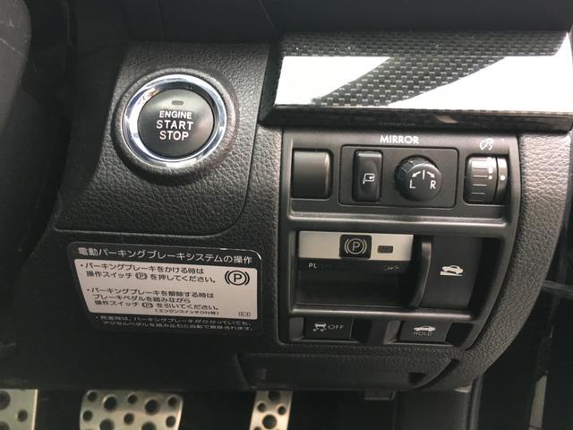 「スバル」「レガシィB4」「セダン」「沖縄県」の中古車29