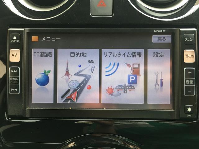 e-パワー X メモリーナビ スマートキー(20枚目)
