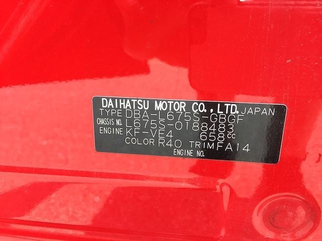 「ダイハツ」「ミラココア」「軽自動車」「沖縄県」の中古車25