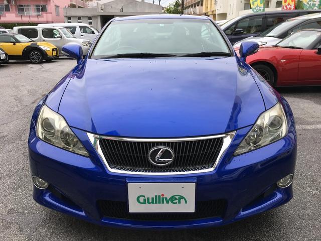 「レクサス」「IS」「オープンカー」「沖縄県」の中古車2