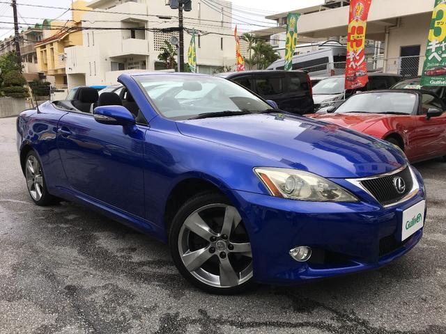 「レクサス」「IS」「オープンカー」「沖縄県」の中古車9