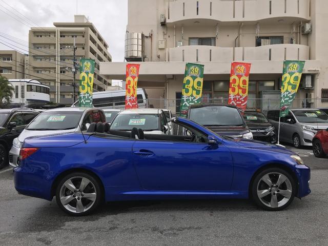 「レクサス」「IS」「オープンカー」「沖縄県」の中古車14