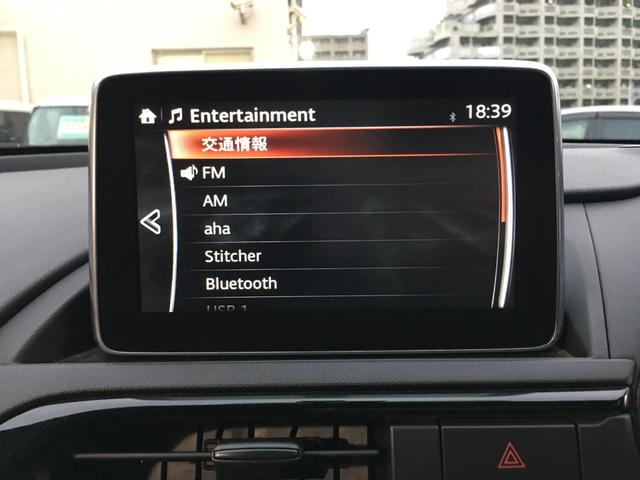 「マツダ」「ロードスター」「オープンカー」「沖縄県」の中古車16