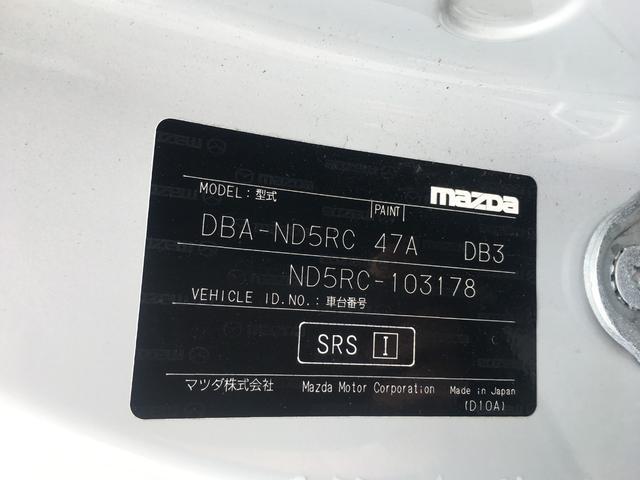 「マツダ」「ロードスター」「オープンカー」「沖縄県」の中古車35