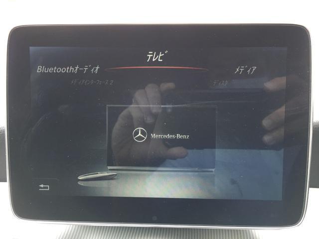 GLA180 ワンオーナー プッシュスタート スマートキー パワーリアゲート クリアランスソナー バックカメラ フルセグTV CD/Bluetooth オートライト 純正18インチAW ETC(14枚目)